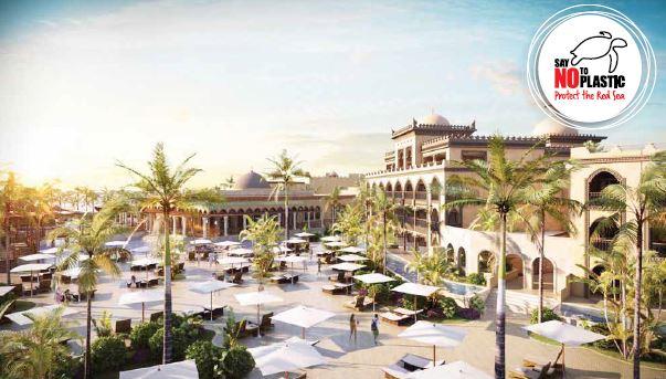 Das Red Sea Hotel Sharm Resort in Sharm El Sheikh